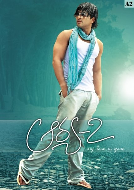 Arya 2 mp3 songs free download south mp3.