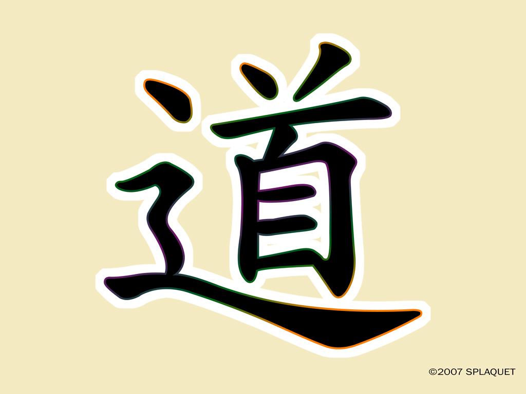 http://2.bp.blogspot.com/_pe1O2pwv38U/TLWkwYwP6PI/AAAAAAAAAAQ/ciu3bkr3Pzs/s1600/taoism2007.jpg Laozi Symbols