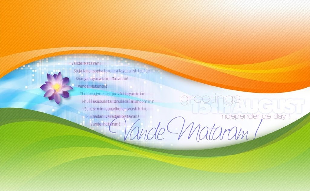 Indian Flag With Different Views: My Views: Independence Day (History Of Indian Flag