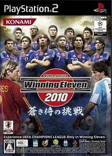 Download - World Soccer Winning Eleven 2010: Aoki Samurai no Chousen | PS2