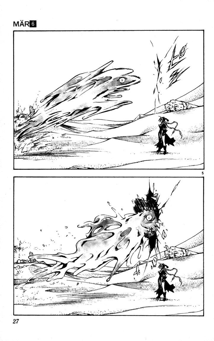 MAR chapter 54 trang 5