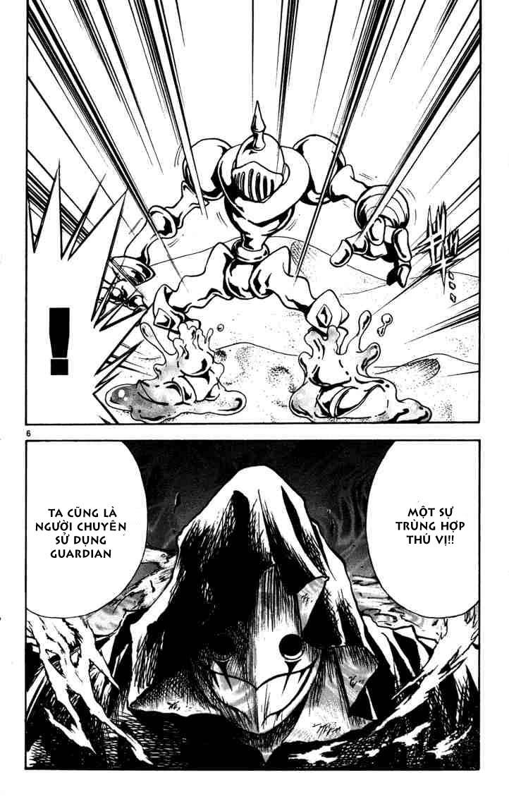MAR chapter 53 trang 7