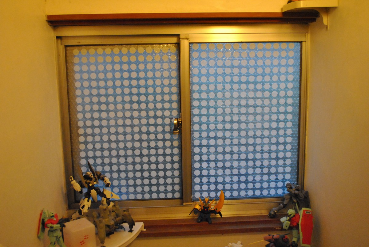 How To Insulate Windows Accessj Insulating A Japanese House For The Winter