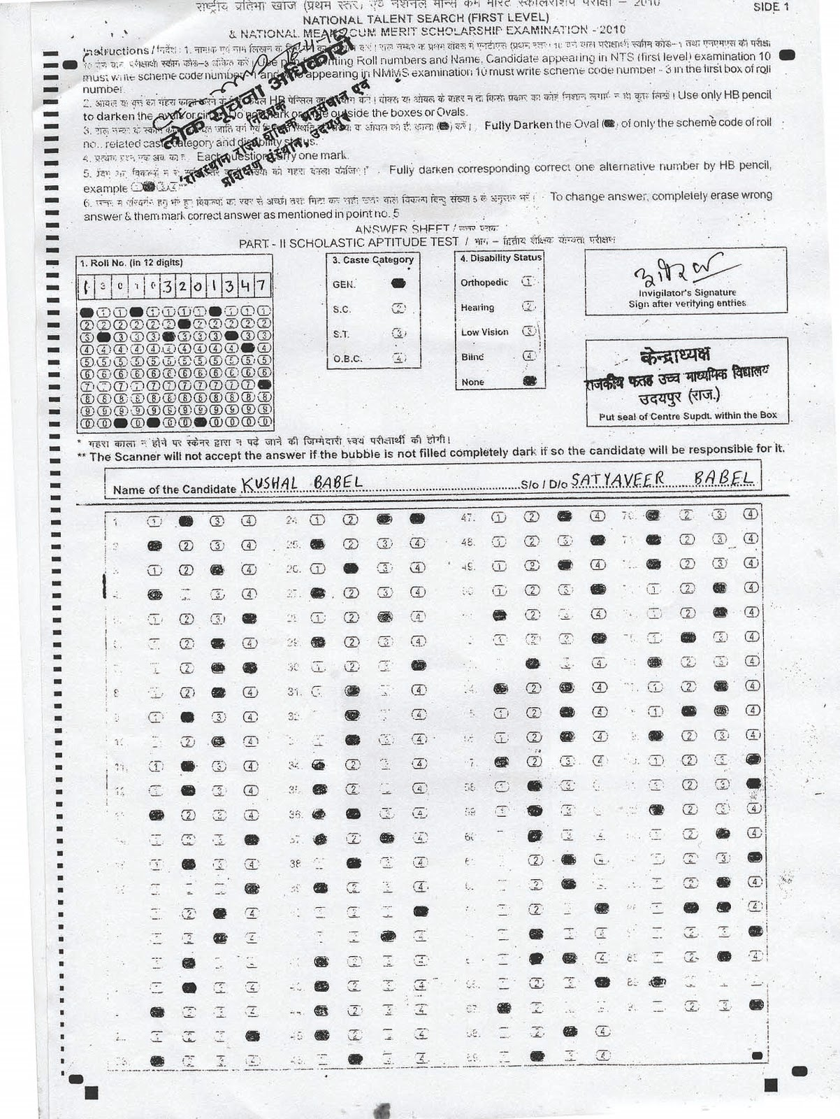 Printable 100 Bubble Answer Sheet