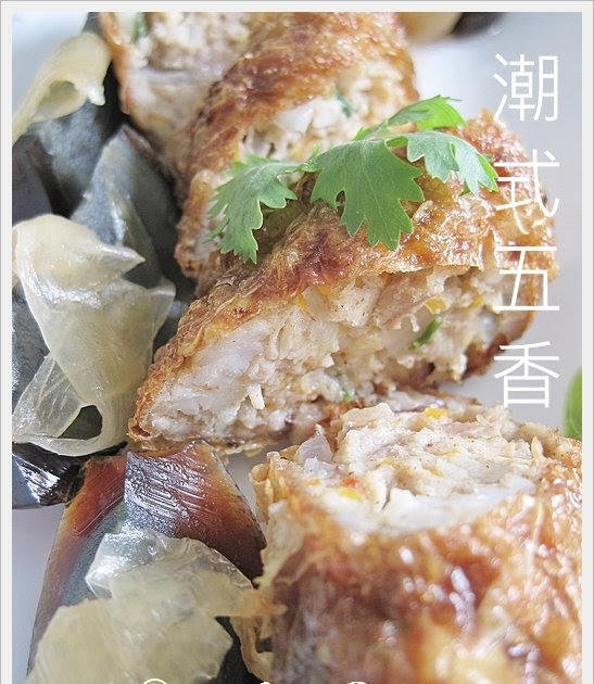 Teochew Ngoh Hiang