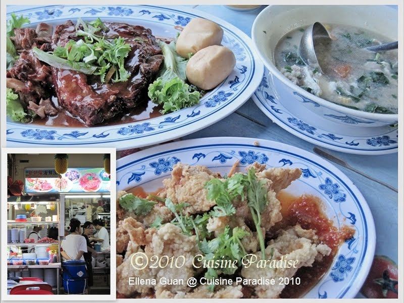 cuisine paradise  eat shop and travel xin zhao yang seafood garden