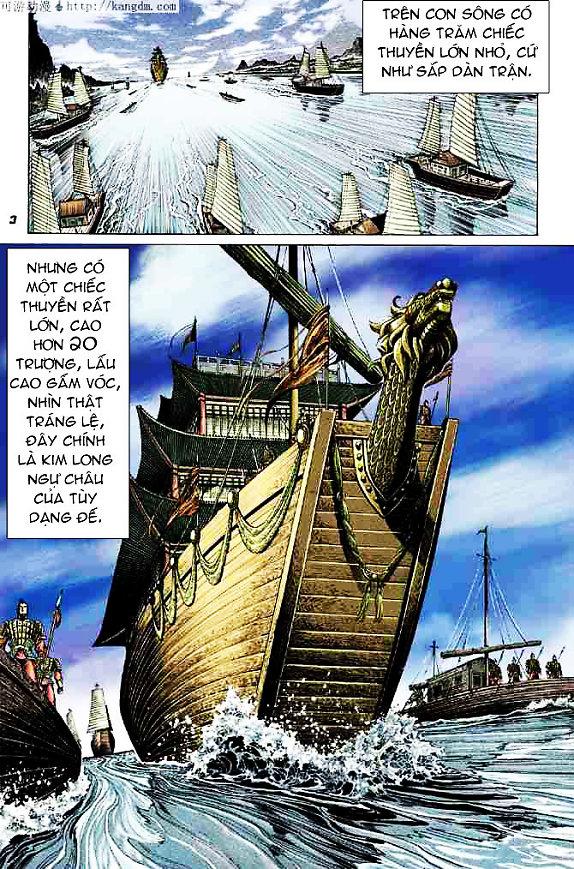 Đại Đường Uy Long chapter 15 trang 3
