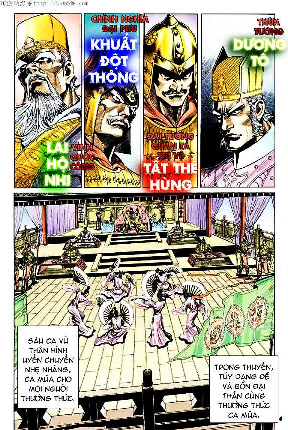 Đại Đường Uy Long chapter 15 trang 4