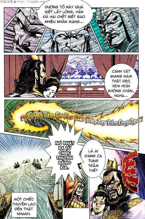 Đại Đường Uy Long chapter 15 trang 6