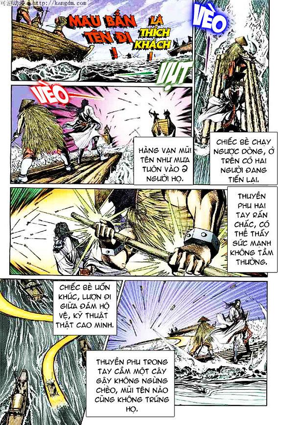 Đại Đường Uy Long chapter 15 trang 7