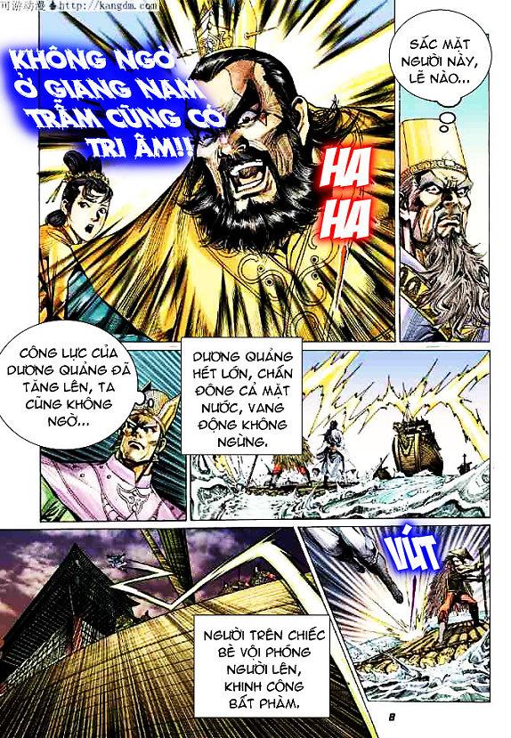 Đại Đường Uy Long chapter 15 trang 8