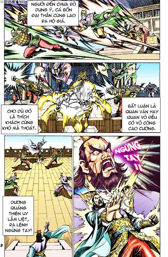 Đại Đường Uy Long chapter 15 trang 9