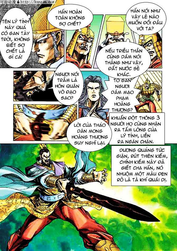 Đại Đường Uy Long chapter 15 trang 13