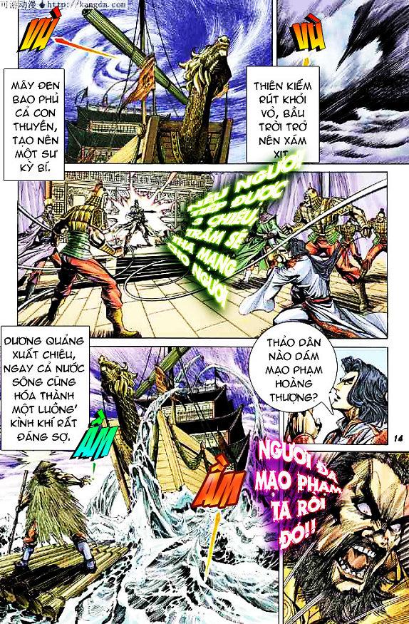 Đại Đường Uy Long chapter 15 trang 14