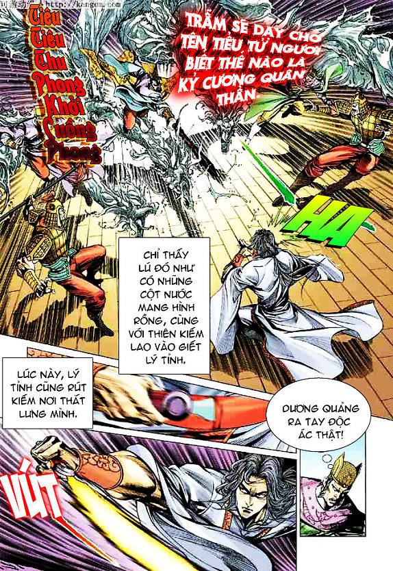 Đại Đường Uy Long chapter 15 trang 15