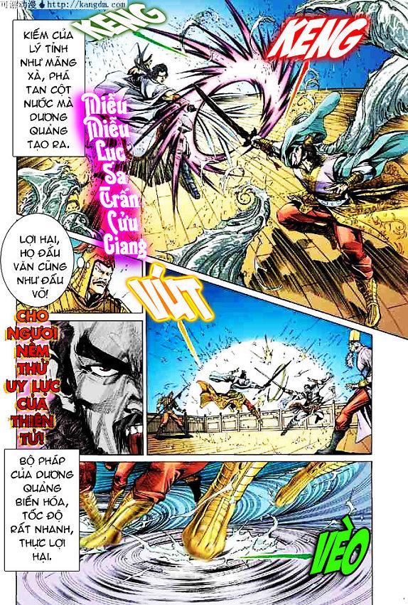 Đại Đường Uy Long chapter 15 trang 16