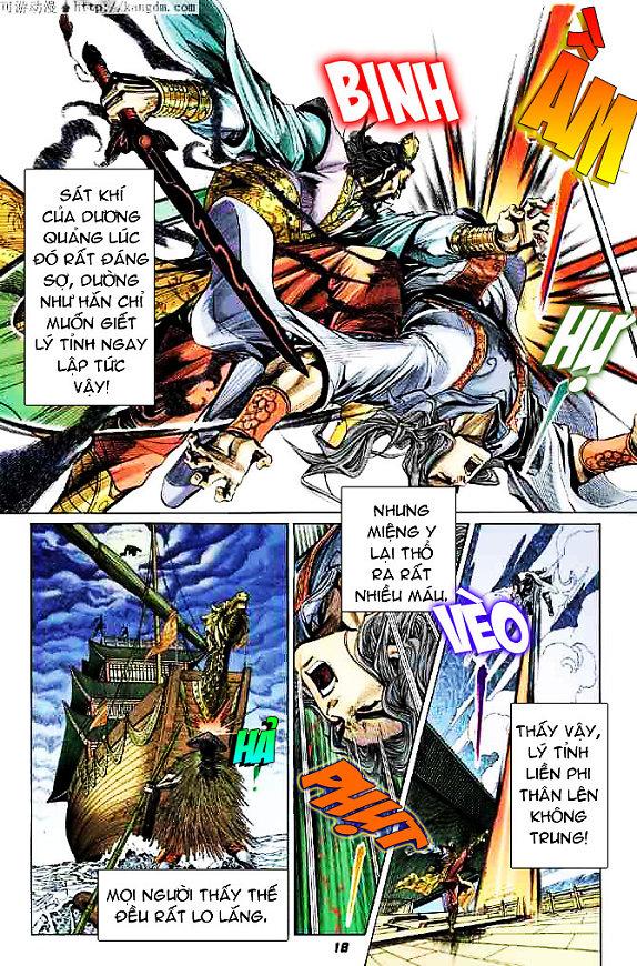 Đại Đường Uy Long chapter 15 trang 18