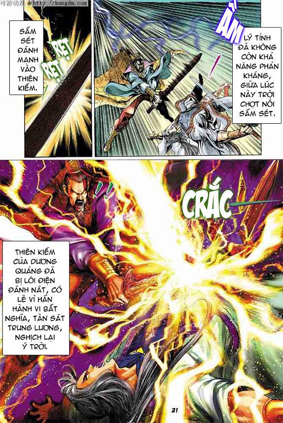Đại Đường Uy Long chapter 15 trang 21