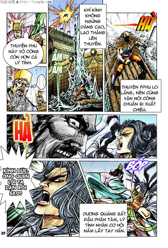 Đại Đường Uy Long chapter 15 trang 23