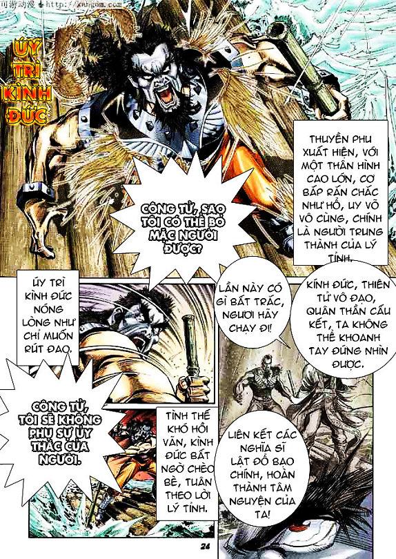 Đại Đường Uy Long chapter 15 trang 24