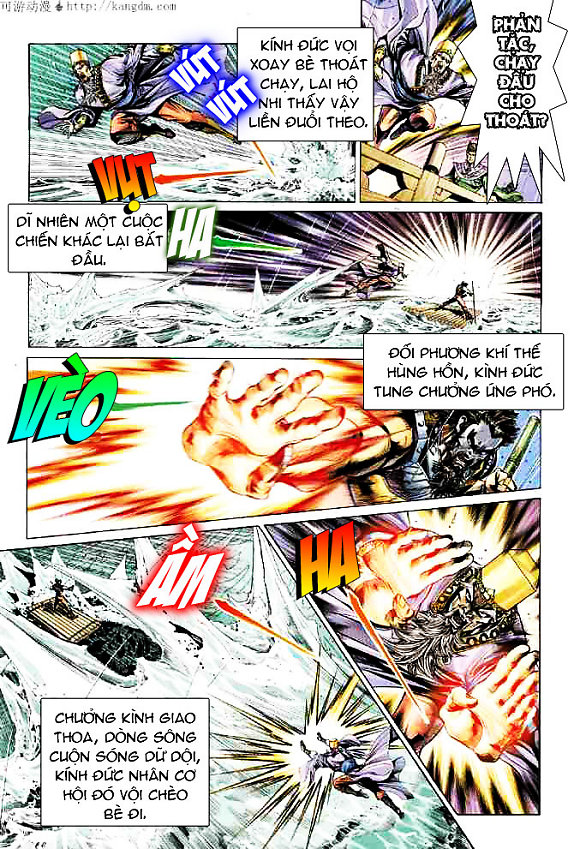 Đại Đường Uy Long chapter 15 trang 25