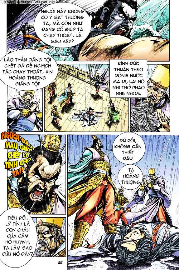 Đại Đường Uy Long chapter 15 trang 26