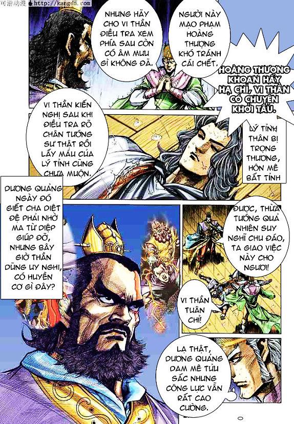 Đại Đường Uy Long chapter 15 trang 27