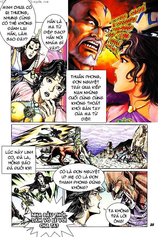 Đại Đường Uy Long chapter 15 trang 28