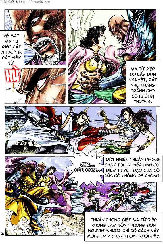 Đại Đường Uy Long chapter 15 trang 31
