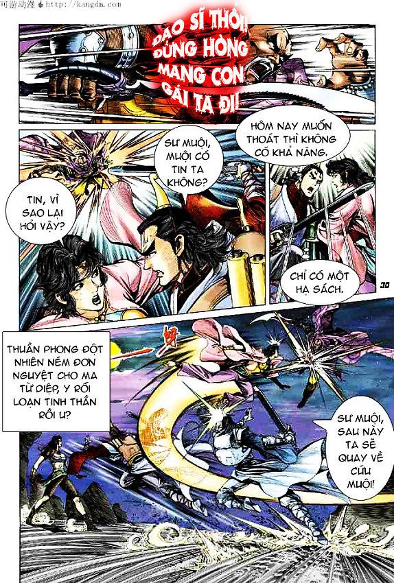 Đại Đường Uy Long chapter 15 trang 30