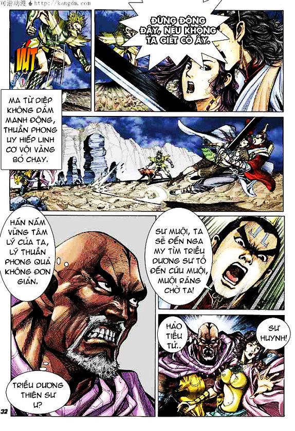 Đại Đường Uy Long chapter 15 trang 32