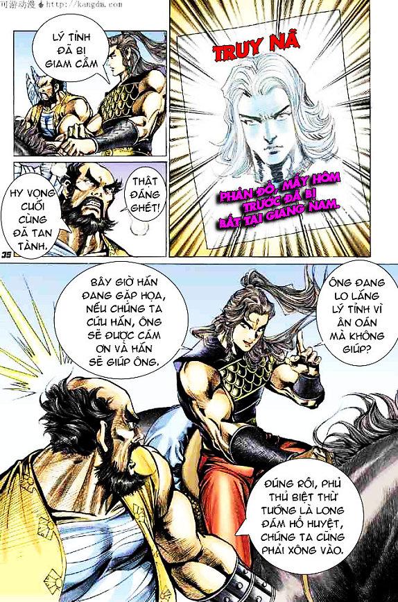 Đại Đường Uy Long chapter 15 trang 35
