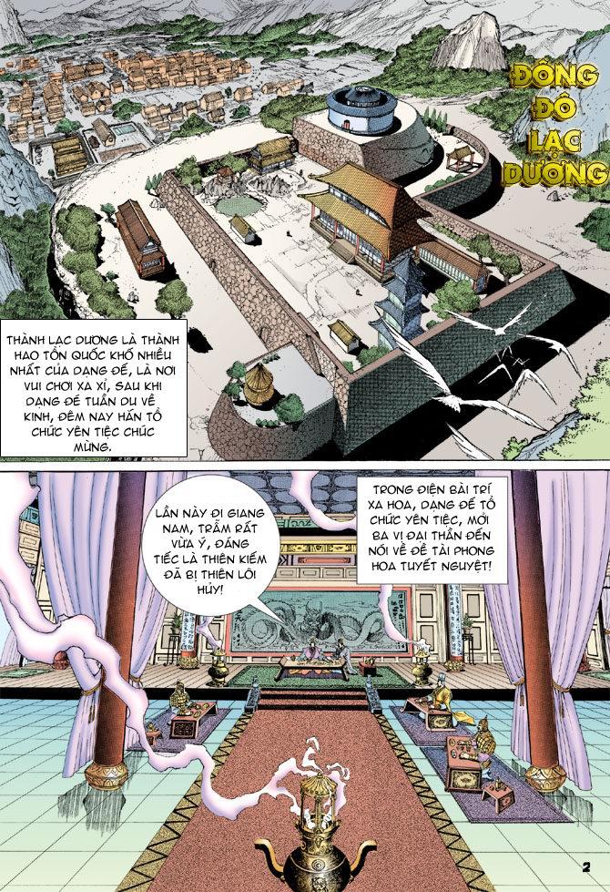 Đại Đường Uy Long chapter 19 trang 2
