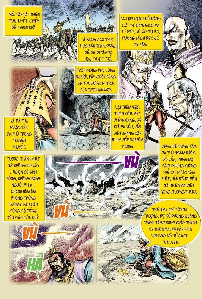 Đại Đường Uy Long chapter 20 trang 17