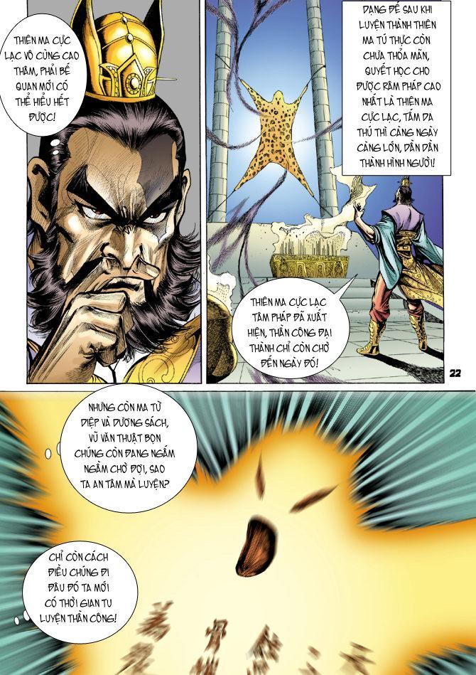 Đại Đường Uy Long chapter 20 trang 21