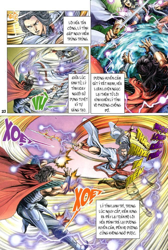 Đại Đường Uy Long chapter 20 trang 22