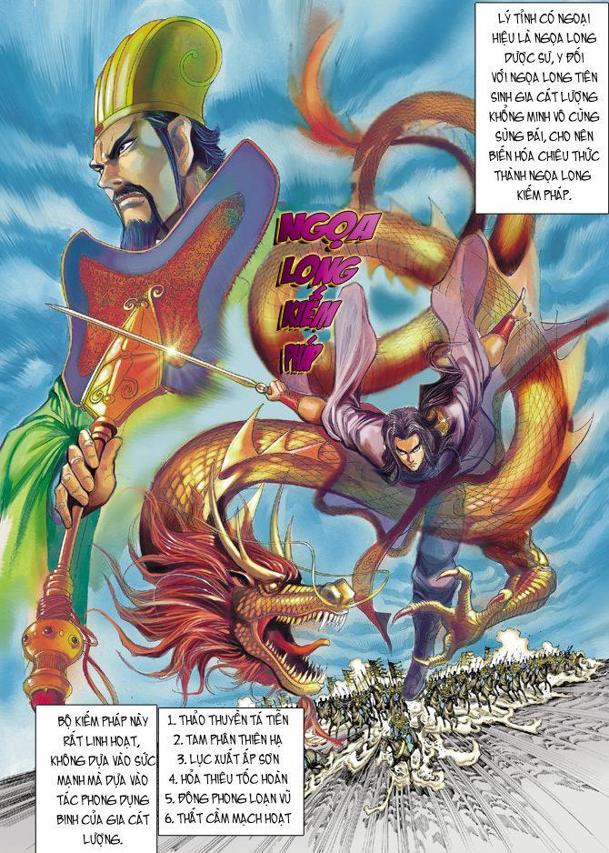 Đại Đường Uy Long chapter 20 trang 23