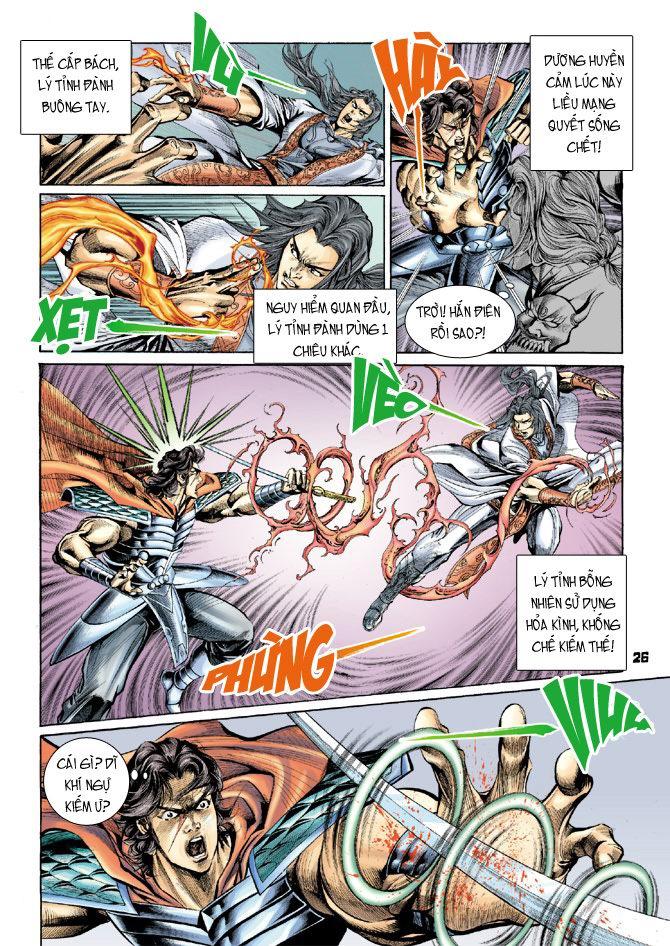 Đại Đường Uy Long chapter 20 trang 25