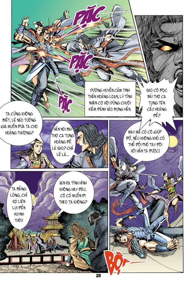 Đại Đường Uy Long chapter 20 trang 28
