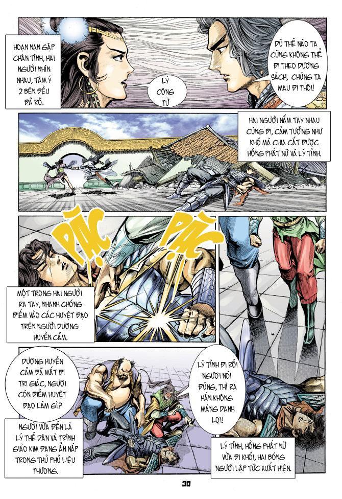 Đại Đường Uy Long chapter 20 trang 29