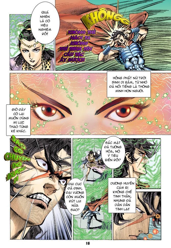 Đại Đường Uy Long chapter 19 trang 16
