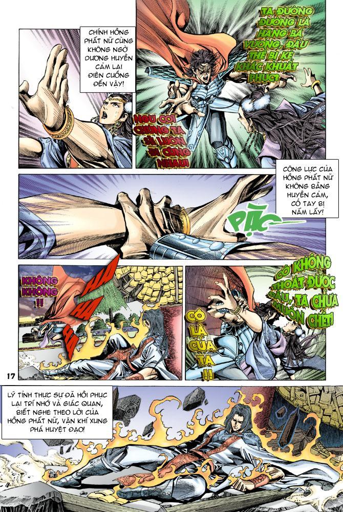 Đại Đường Uy Long chapter 19 trang 17