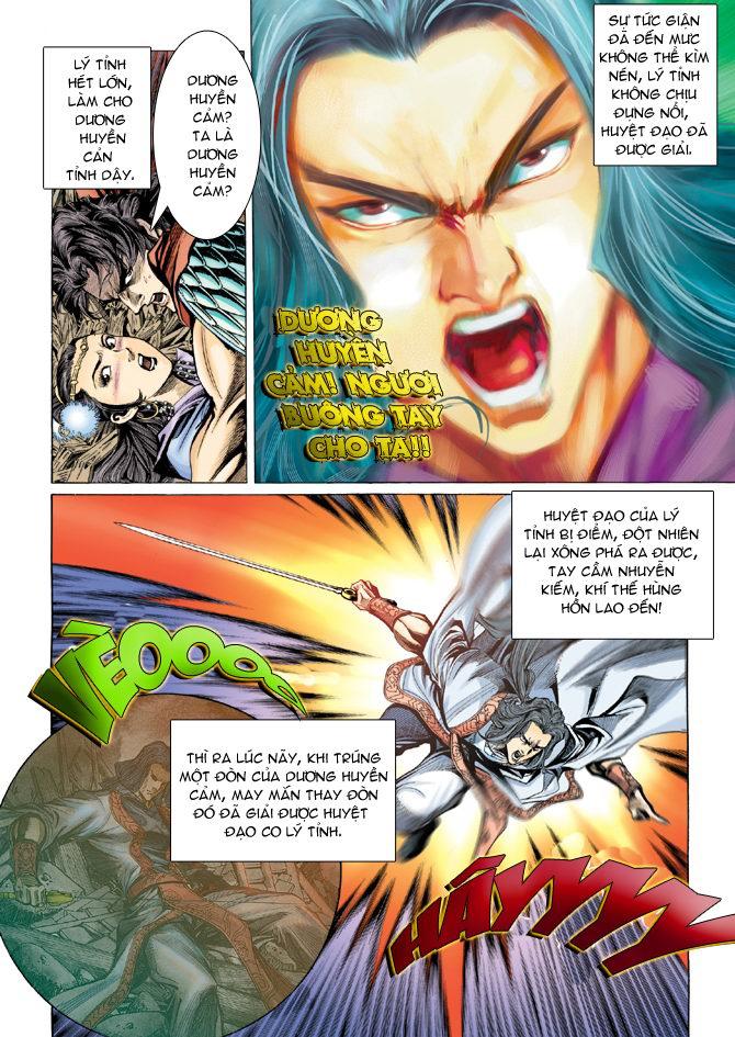 Đại Đường Uy Long chapter 19 trang 18