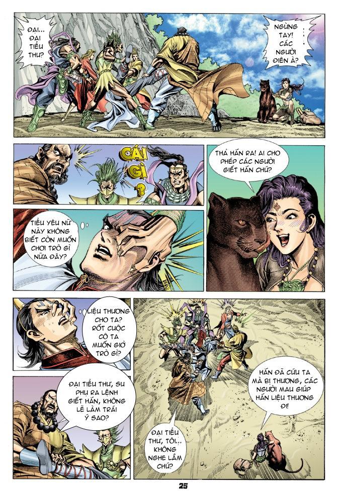 Đại Đường Uy Long chapter 19 trang 25