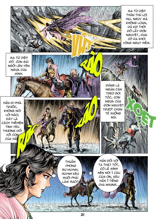Đại Đường Uy Long chapter 19 trang 31