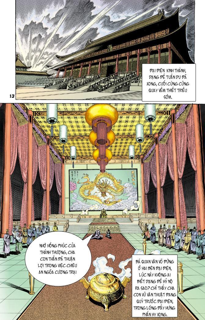 Đại Đường Uy Long chapter 20 trang 12