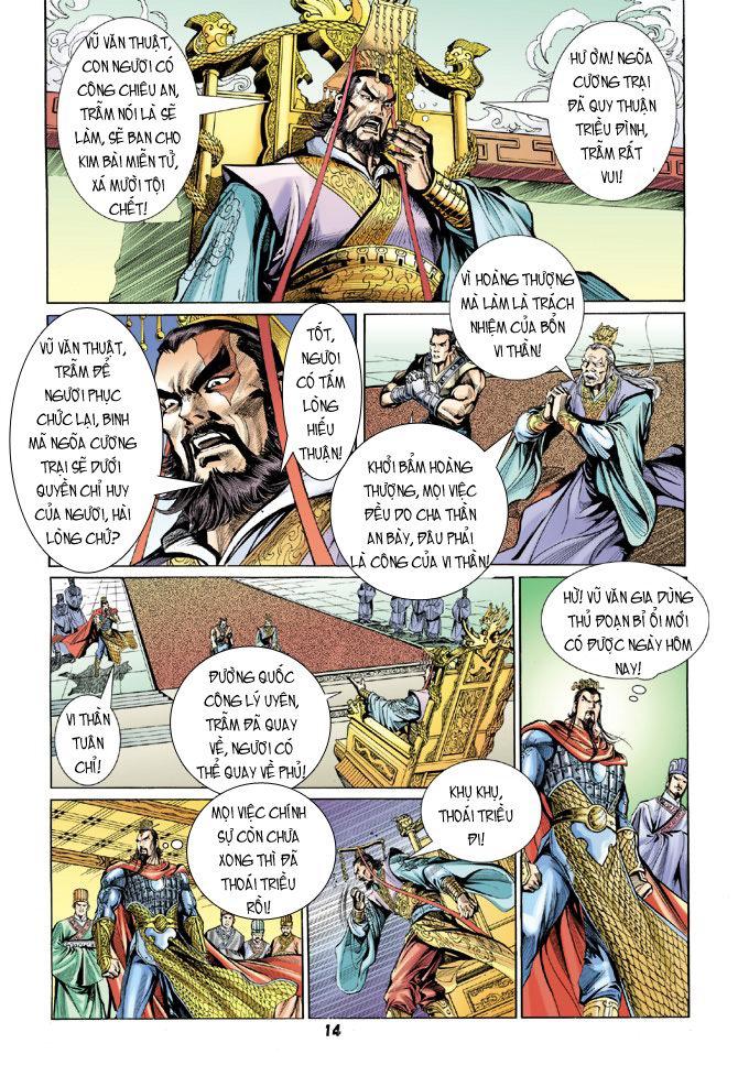 Đại Đường Uy Long chapter 20 trang 13