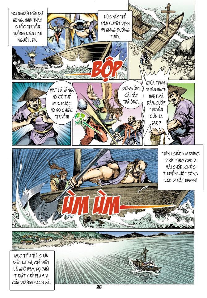 Đại Đường Uy Long chapter 21 trang 26