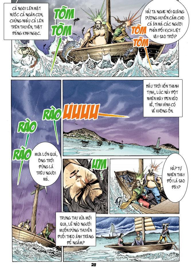 Đại Đường Uy Long chapter 21 trang 28