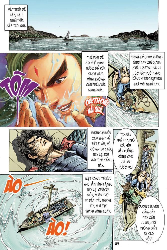 Đại Đường Uy Long chapter 21 trang 27